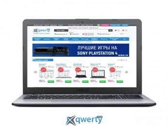 ASUS VivoBook 15 F542UA (F542UA-GQ941R) EU