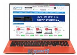 ASUS VivoBook 15 X512UA-EJ497 (90NB0K87-M08530) Coral Crush