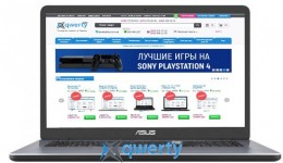 Asus VivoBook 17 X705UB-BX332 (90NB0IG2-M03840) Grey
