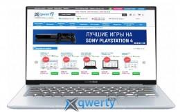 Asus Vivobook S13 S330FL-EY018 (90NB0N43-M00330) Silver
