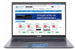 Asus X509FJ-EJ150 (90NB0MY2-M02250) Slate Grey