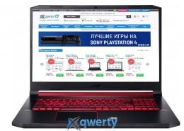 Acer Nitro 5 AN517-51-73DE (NH.Q5CEU.039) Shale Black