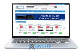 Asus Vivobook S13 S330FA-EY094 (90NB0KU3-M04530) Silver