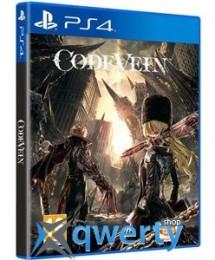 Code Vein PS4 (русские субтитры)