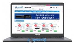 Asus VivoBook 17 X705UB-BX021 (90NB0IG2-M03850) Grey