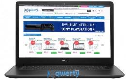 Dell Inspiron 3582 (I3582PF4S1DIL-BK) Black