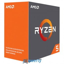 AMD Ryzen 5 1600 3.2GHz AM4 (YD1600BBAFBOX)