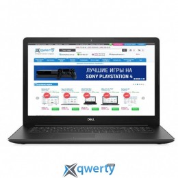 Dell Inspiron 3781 (I3781FI38S2DNL-7BK)