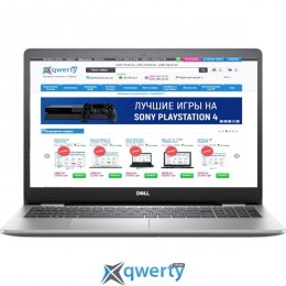 Dell Inspiron 5593 (i5593-7039SLV-PUS) EU