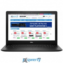 Dell Inspiron 3593 (I3554S2NDW-75B)  Black