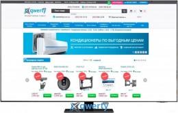 Samsung QE65Q700T купить в Одессе