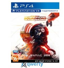 Star Wars: Squadrons PS4 (русские субтитры)