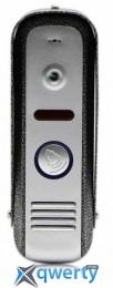 Qualvision QV-QDS430AHD Silver