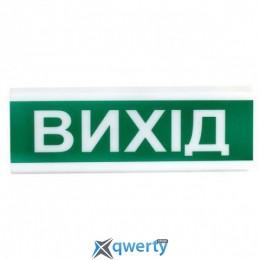 Тирас ОСЗ-12 Ex
