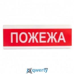 Тирас ОСЗ-2