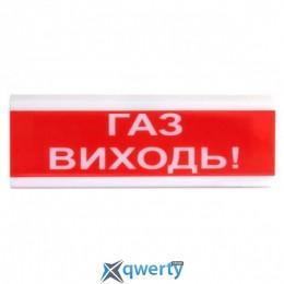 Тирас ОСЗ-4
