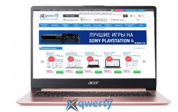 Acer Swift 1 SF114-32-P16P (NX.GZLEU.012) Sakura Pink