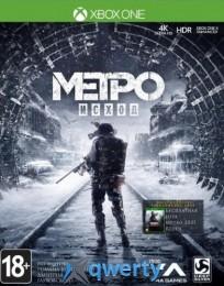 Metro EXODUS XBox One (русская версия)
