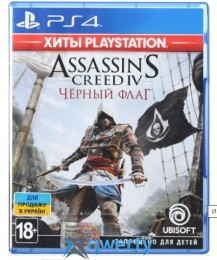Assassins Creed IV: Black Flag PS4 (русская версия)