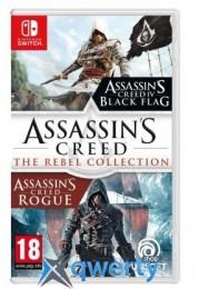 Assassins Creed Мятежники. Коллекция Nintendo Switch (русская версия)
