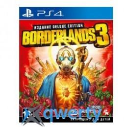 Borderlands 3 Deluxe Edition PS4 (русские субтитры)