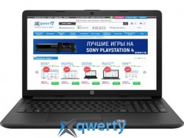 HP 15-db1107ur (7SD09EA) Black