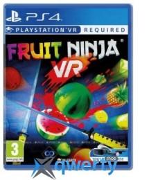 Fruit Ninja PS4 VR (русские субтитры)