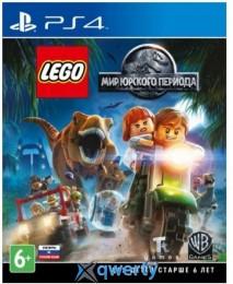 Lego Jurassic Worlds PS4 (русские субтитры)