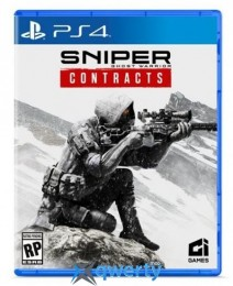 Sniper Ghost Warrior Contracts PS4 (русские субтитры)