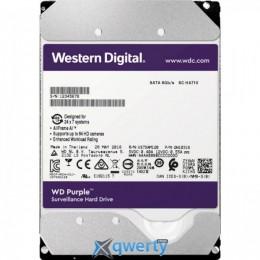 Western Digital Purple 14TB 7200rpm 512MB WD140PURZ 3.5 SATA III