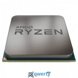 AMD Ryzen 5 3600 + Wraith Stealth 3.6GHz AM4 Tray (100-100000031MPK)