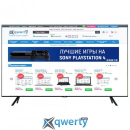 Samsung UE55TU8000UXUA