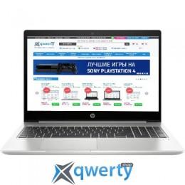 HP Probook 450 G7 (8VU61EA) Silver