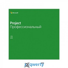 Microsoft Project Pro 2019 профессиональный 1 ПК (электронный ключ, все языки) (H30-05756)
