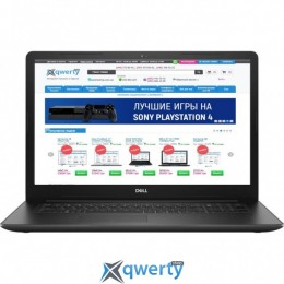 Dell Inspiron 3793 (NN3793DTRXH) EU