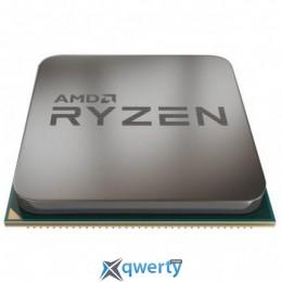 AMD RYZEN 5 1600 (YD1600BBM6IAF)