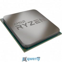 AMD Ryzen 5 3500X 3.6GHz AM4 Tray (100-100000158MPK)
