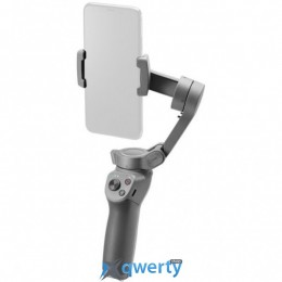 DJI Osmo Mobile 3 Combo (CP.OS.00000040.01)