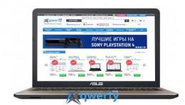 Asus Laptop X540MB-DM155 (90NB0IQ1-M02460) Chocolate Black