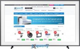 Samsung QE43LS03TAUXUA