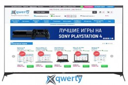Sony KD 65XH9505