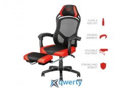 Trust GXT 706 Rona Gaming Chair with Foot Rest (22980) купить в Одессе