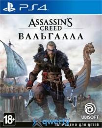 Assassins Creed Valhalla PS4 (русская версия купить в Одессе