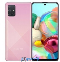 Samsung Galaxy A71 2020 8/128GB Pink