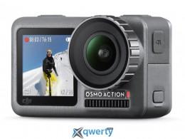 DJI Osmo Action (CP.OS.00000020.01) EU