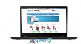 Lenovo ThinkPad T15 Gen 1 (20S6000URT) Black