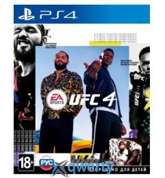 UFC 4 (PS4, русские субтитры)