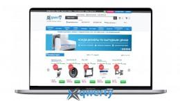 Macbook Pro 15 Retina Z0WV00057/Z0WV0015F Space Gray (i7 2.6 GHz/256GB SSD/32 GB/Radeon Pro 555X with 4Gb) TouchBar