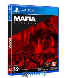 Mafia Trilogy (Mafia Definitive +Mafia 2+Mafia III) PS4