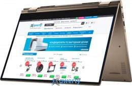 Dell Inspiron 14 7405 (i7405-A371TUP-PUS) EU